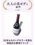 2017年5月10日 日経新聞eclat掲載折り込み