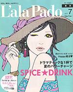 L'ala Pado 2017年7月号 東京