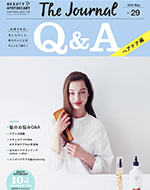 BEAUTY APOTHECARY The Journal vol.29
