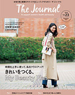 BEAUTY APOTHECARY The Journal vol.23