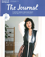 BEAUTY APOTHECARY The Journal vol.27
