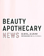 BEAUTY APOTHECARY NEWS