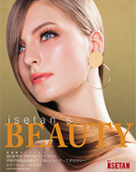 isetan's BEAUTY 2018 秋冬