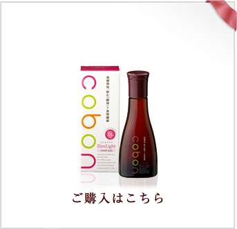 コーボンスリムライトN140ml