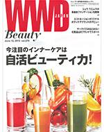 WWDビューティ vol.270